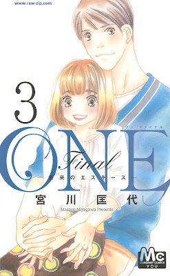 [Manga] ONE Final─未来のエスキース─ 第01-03巻 [One Final - Mirai no Esquisse Vol 01-03]