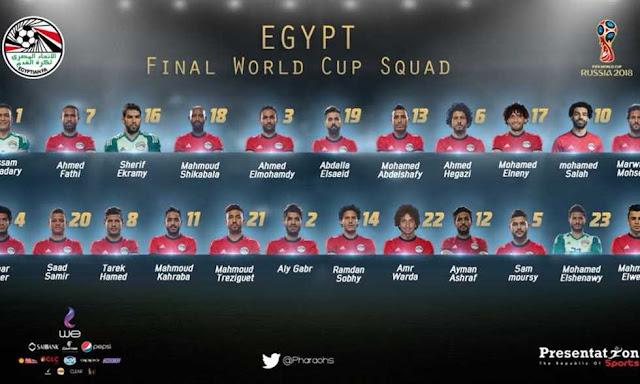 كوبر يعلن رسميآ عن قائمة الفراعنة النهائية المشاركة فى كأس العالم