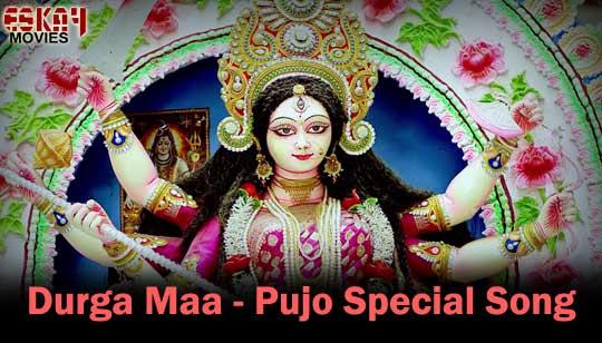 Durga Maa Lyrics - Pujo Special Song - Akassh Sen