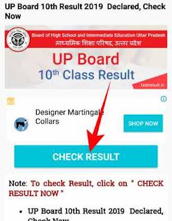 Check result par click kare
