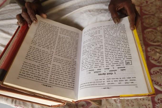 कश्मीर के स्कूल और कॉलेजों के पुस्तकालय में श्रीमद्भागवत गीता और रामायण की पुस्तकें रखने का निर्देश हुआ जारी.