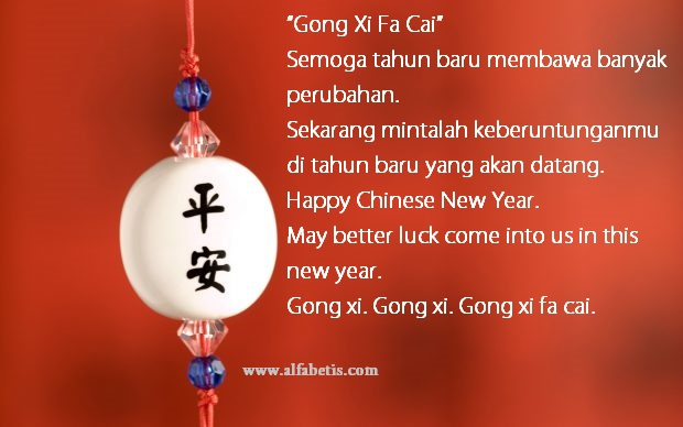 Kartu Ucapan Tahun Baru Cina Imlek Gong Xi Fat Choi