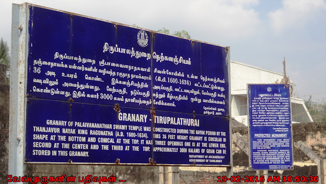 Granary in Palaivananathar Temple