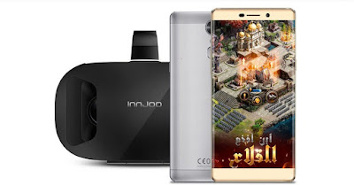 All You Should Know About InnJoo V1 Monster Device