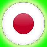 Nhật Bản www.nhandinhbongdaso.net