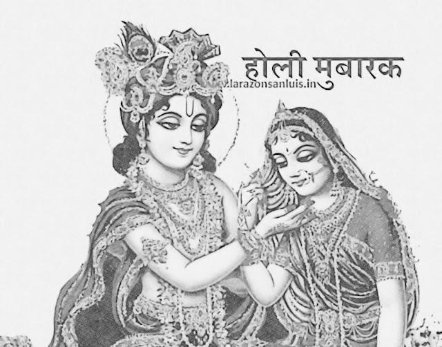holi-radha-krishna-drawing