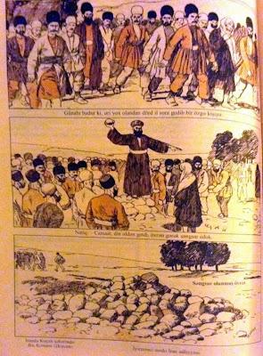 Юстиция ХХ века в Иране