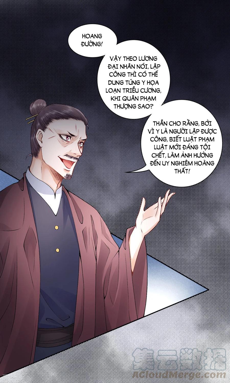 Hoàng Phi 9000 Tuổi Chapter 71 - Trang 17