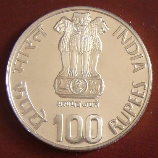 Coins Of India Sbi 100 Rupees Coin 1806 2006