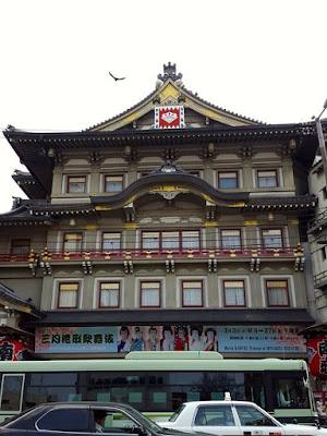 Traditional opera house at Gion Kyoto Japan