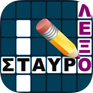 www.greekapps.info/2016/11/blog-post.html#greekapps