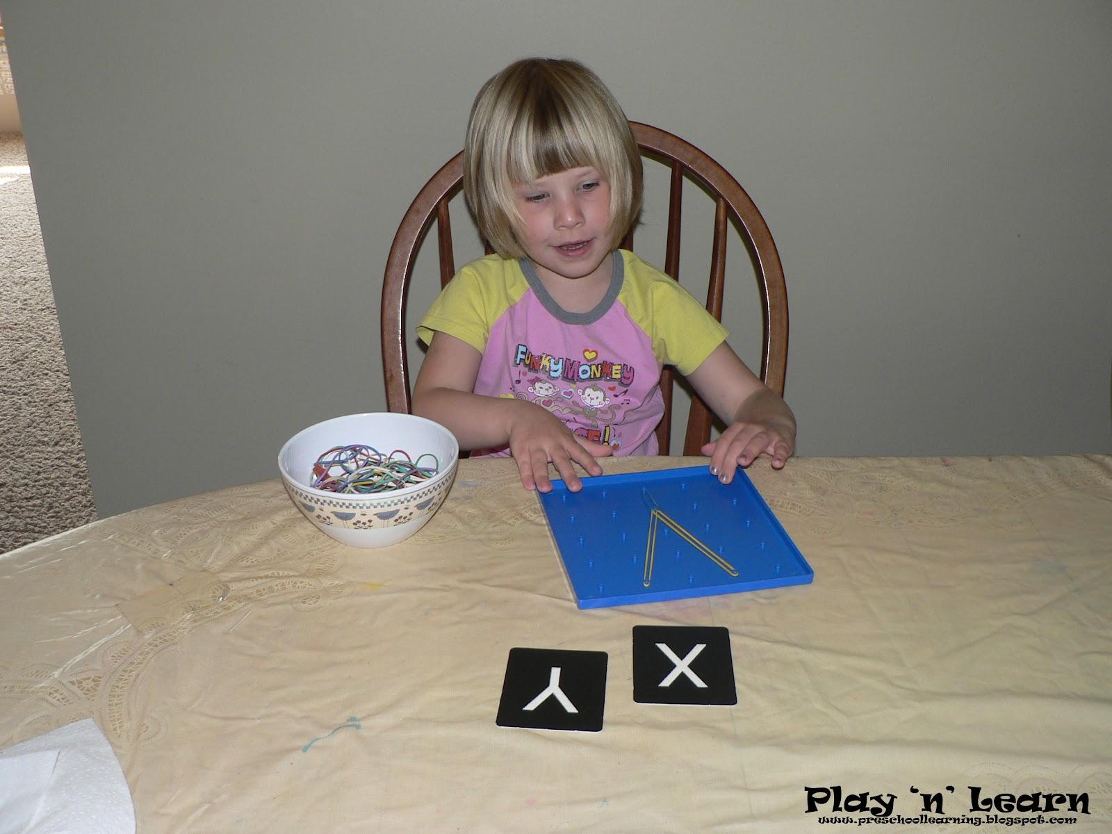 Play N Learn Letter Y
