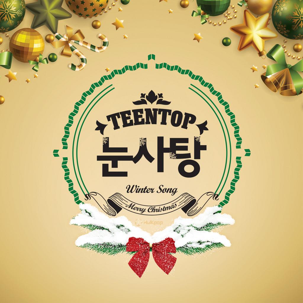 [Single] TEEN TOP – Snow Kiss (FLAC)