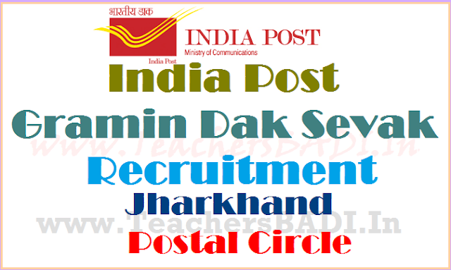India Post,Jharkhand Postal Circle,Gramin Dak Sevaks(GDS) Recruitment 2017