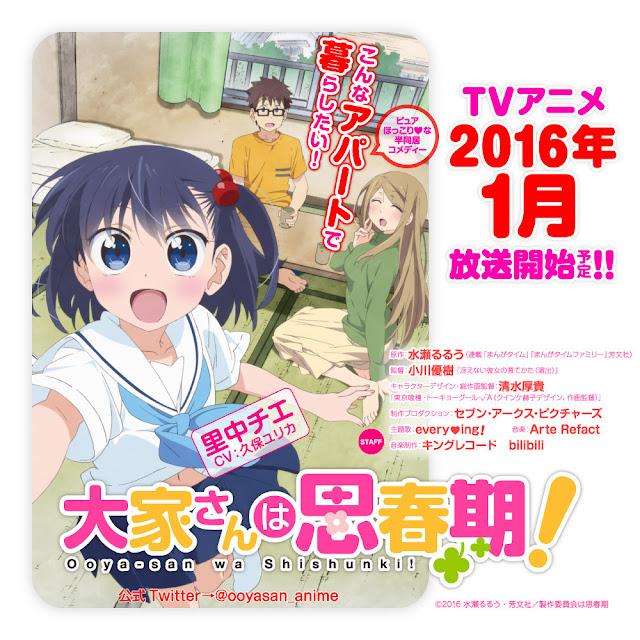 Plakat z zapowiedzią Ooya-san wa Shishunki! w styczniu 2016
