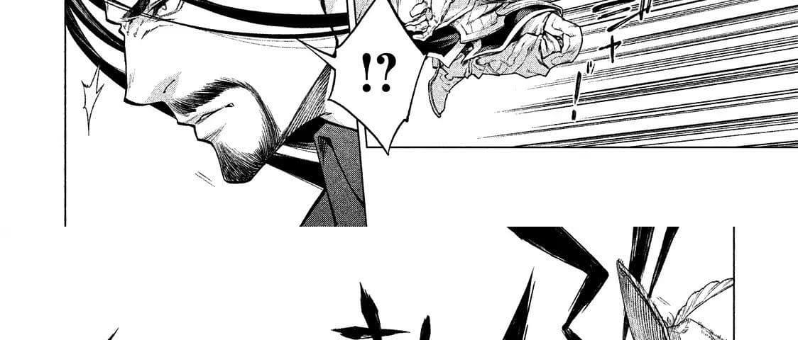 อ่านการ์ตูน Henkyou no Roukishi - Bard Loen ตอนที่ 10 หน้าที่ 18