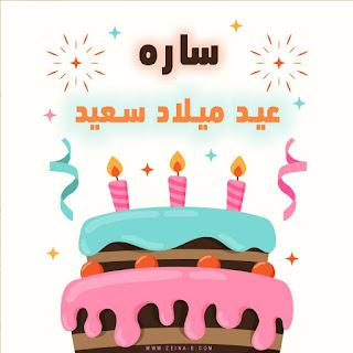 بطاقة دعوة عيد ميلاد للبنات بالعربية Fantastic Ideas
