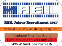 Rajasthan Electronics & Instruments Limited Recruitment 2017– Project Manager, Engineer
