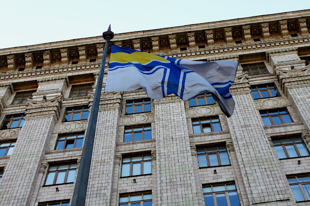 Влаг ВМС Украины над мэрией Киева
