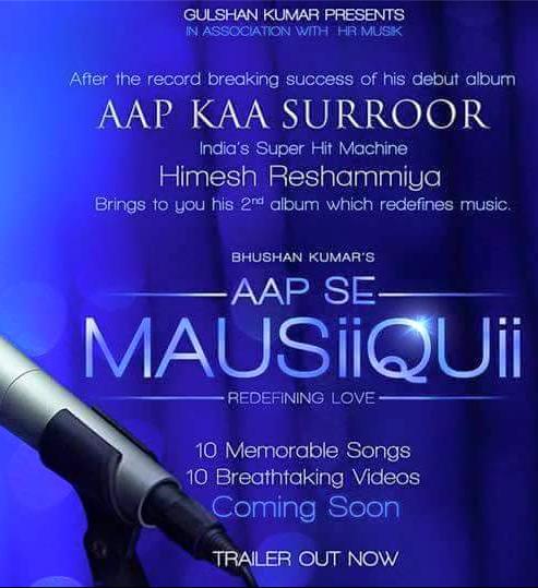 Aap Se Mausiiquii (Title Song)