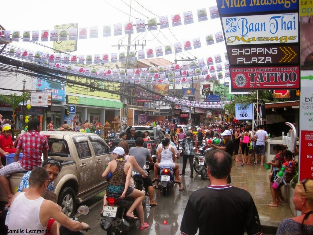 Koh Samui, Thailand daily weather update; 13th April, 2015