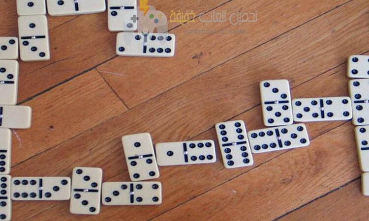 تحميل لعبة الدومينو Domino 2019 للكمبيوتر وللاندرويد