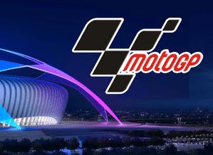 Live Stream Channel MotoGP