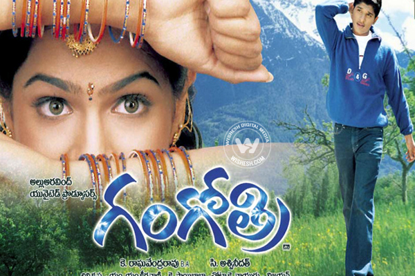 Allu arjun all songs download: gangotri (2003) mp3 songs free.