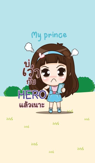 HERO my prince_E V05 e