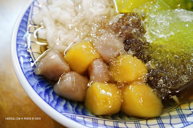 IMG 1533 - 台中北屯│花魯米味。台中好吃米苔目與粉粿推薦。週六還有限定黑糖粉粿好特別