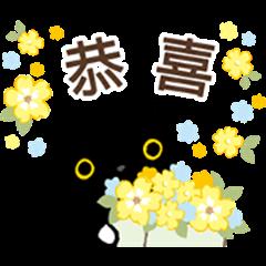 Kutsushita Nyanko Keigo Stickers