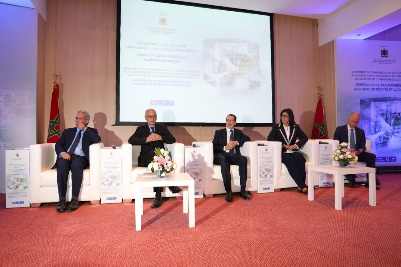 العثماني: المغرب حقق نقلة نوعية في مجال مكافحة الرشوة والتعمير والعقار من أكثر القطاعات تضررا من الفساد