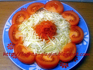 Σαλάτα λάχανο με ντομάτα και καρότο - από «Τα φαγητά της γιαγιάς»
