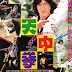 EL APRENDIZ DE KUNG FU (1978) El amanecer de Jackie Chan
