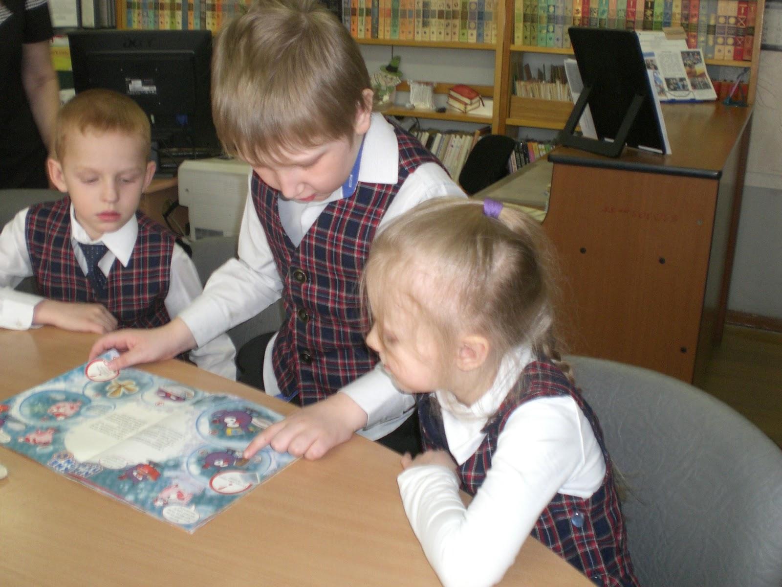 Детские электронные книги с картинками скачать