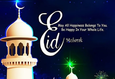 beautiful-images-of-eid-mubarak