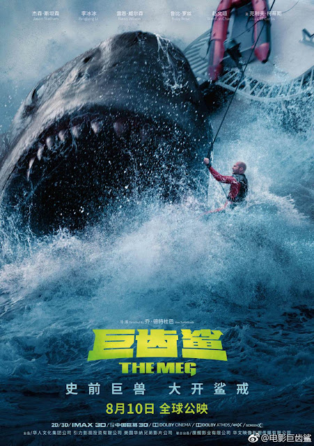 The Meg film review