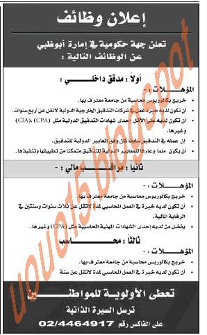 مطلوب مترجم انجليزي عربي