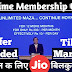 Reliance Jio Offer Extended Till 31st March/2018 | Jio Prime Membership Offer