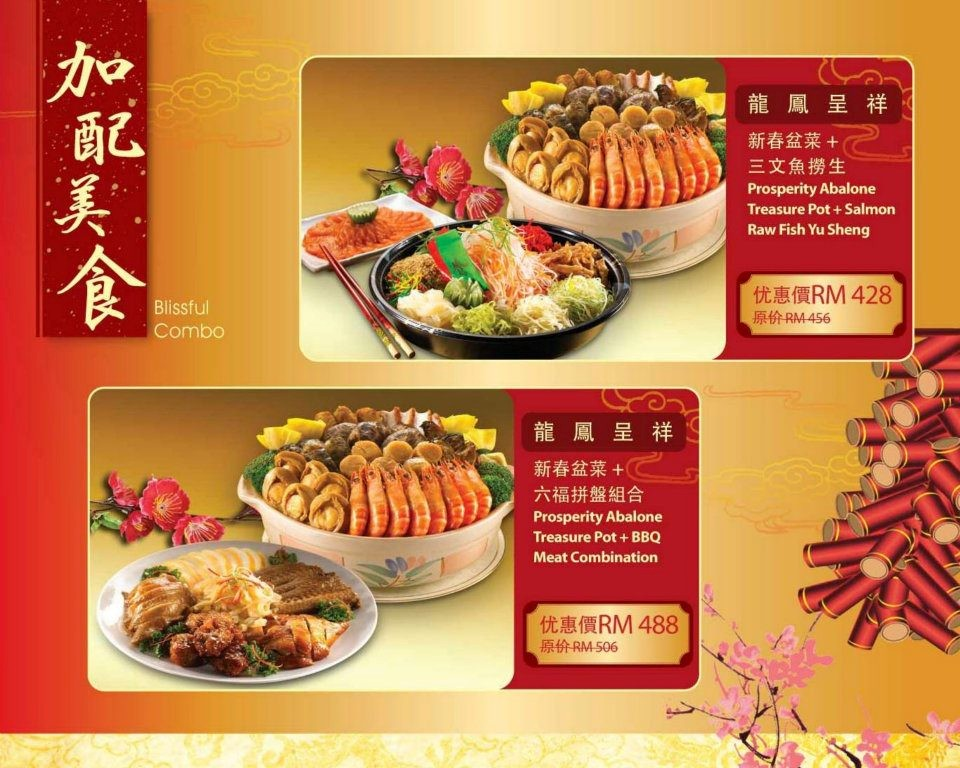 What Is Goose Web Chinese Food