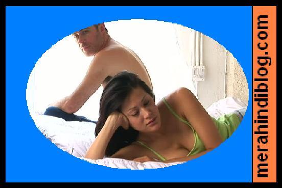 सेक्स के दौरान जल्दी थकान होती है तो अपनाए यह तरीका - Early fatigue during sex