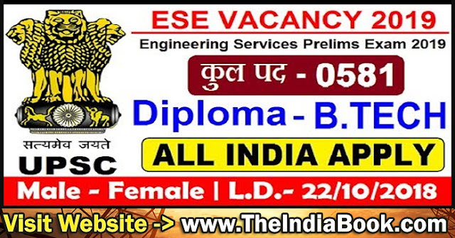 UPSC Recruitment For Engineering Services (Prelims) Exam 2019