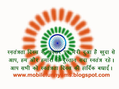 MSG FOR REPUBLIC DAY, ON 26 JANUARY, PHOTOS OF REPUBLIC DAY PARADE, PIC FOR REPUBLIC DAY, PICTURES OF REPUBLIC DAY PARADE, QUOTATION OF REPUBLIC DAY, QUOTATIONS FOR REPUBLIC DAY,