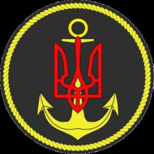 Берегові війська ВМС