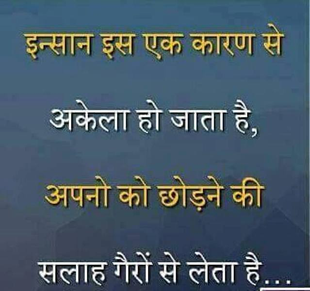 Images Hi Images Shayari : Funny Whatsapp Status Jokes 2017