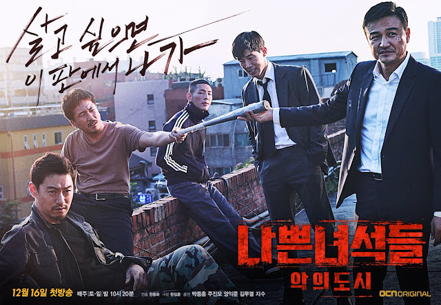 Drama Korea Bad Guys : City Of Evil Subtitle Indonesia