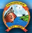 Visakhapatnam Port Trust Vacancies