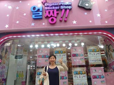 purikura Séoul Corée du Sud