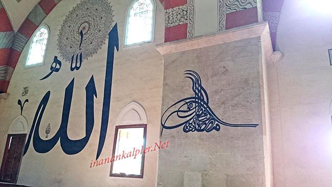 Edirne - Camii Atik