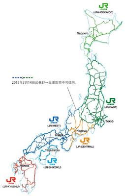 JR全國路線圖